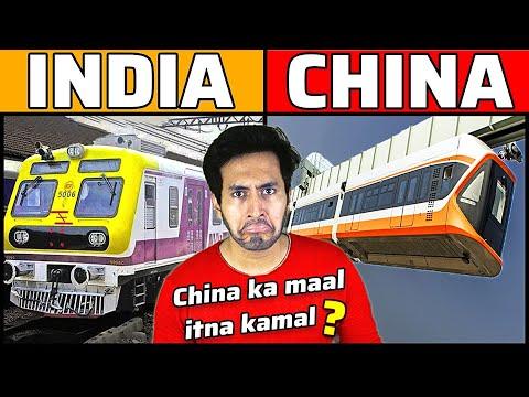 क्यों CHINA RAILWAYS बनाने में दुनिया का बादशाह है Why Is China So Good At Building Railways