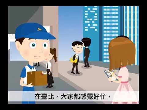 六上ch5-1+2     扉頁動畫-聚落與人口 - YouTube
