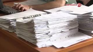 Судебные приставы арестовали имущество на 160 000 000 рублей