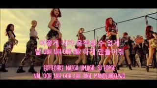 TWICE (트와이스) OOH-AHH하게 (Like OOH-AHH) Karaoke/Instrumental