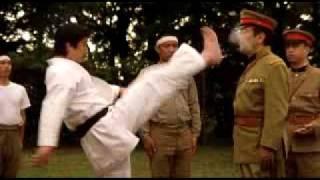 Cinturón Negro Kuro Obi Youtube
