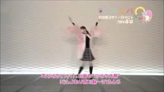 Hanayamata dance (mirror)