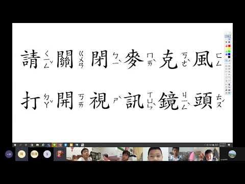 20210601 一年二班數學直播課 - YouTube