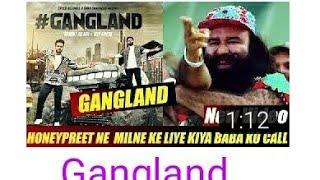 Ram Rahim : Funny Song | Jail feat Mankirt aulakh, Deep Jandu |Sukh sanghera