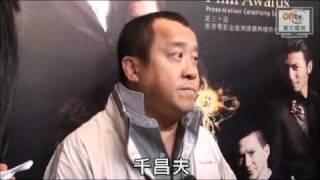 [OnTV] Interview with Eric Tsang: 愛心無國界311燭光晚會 (Artistes 311 Love Beyond Borders)