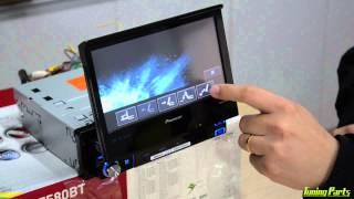 DVD AVH-X7580BT - Regulagem da Tela e Frente Destacável