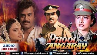Phool Bane Angaray Full Songs   Rajnikant, Rekha   Audio Jukebox width=
