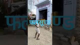 Sarabhi