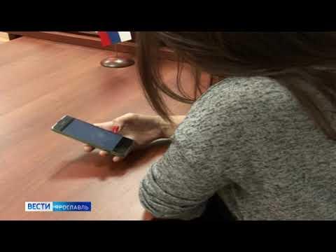 В регионе выросло число краж с банковских счетов с использованием мобильной связи и интернета