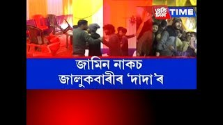 Nine students of AEC in Judicial Custody for 14 days | AEC students stage protest