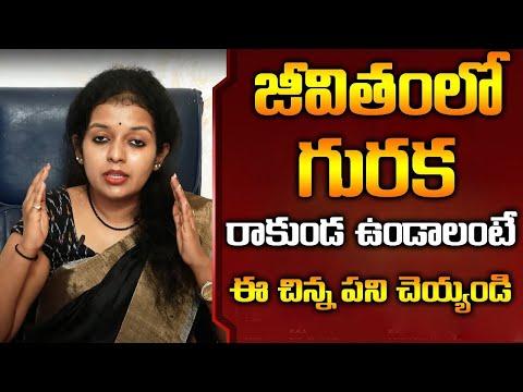 Dr.Lasya Sindhu - How To Stop Snoring  గురక సమస్య ఉన్నవాళ్లకి' అద్భుతమైన పరిష్కారం   SumanTv