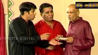 Best Of Babbu Braal and Nasri Chinyuti New Stage Drama Full Comedy Funny Clip