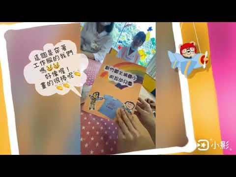三軍總醫院回饋 - YouTube