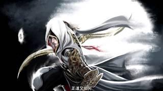 Chinese Music   Evil Bone 恶骨   祝贺
