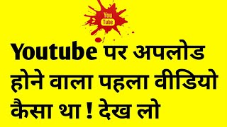 youtube Sabse Badhkar Hum hai youtube