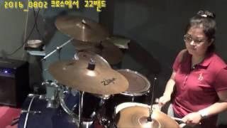 지중해-고고밴드