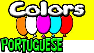 Learn Colors in Portuguese | Brazilian Portuguese | Learn Portuguese | Baby Portuguese | Colors