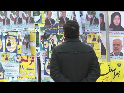 Iran: Ekonomski problemi prioritet za glasače