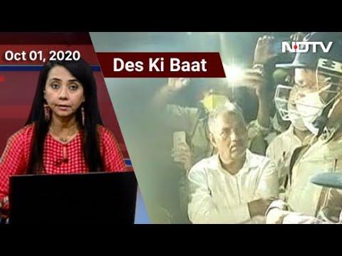 Des Ki Baat: Hathras के DM पर पीड़ित परिवार को धमकाने का लगा आरोप