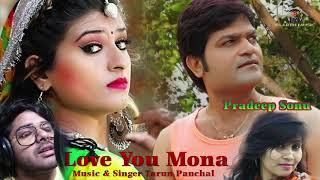 Love You Mahi|new haryanvi dj audio song 2018|लव u माहीं| pradeep sonu|himanshi|tr music|vinod gadli