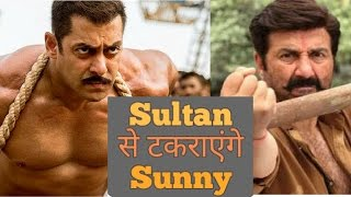 Salman khan की 'Tubelight' को टक्कर देगी Sunny Deol की film 'Bhaiyyaji Superhit' Tubelight trailer