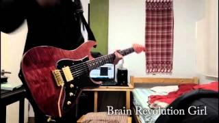 Brain Revolution Girl (Reol x ill.bell) Guitar Cover