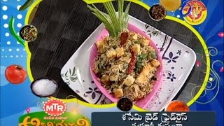 Sesame Bread Fried Rice..