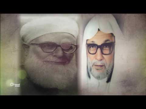 مجمع أبي النور وتيار كفتارو – موسوعة سوريا السياسية