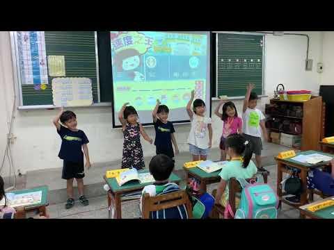 豐田一忠109.09.04音樂課03 - YouTube