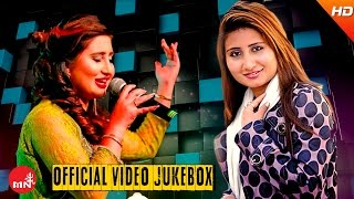 Anju Panta | Nepali Classical Video Song Collection | Kamana Digital width=
