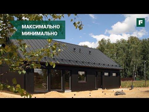 Чёрный дом из готовых панелей с адекватной площадью // FORUMHOUSE
