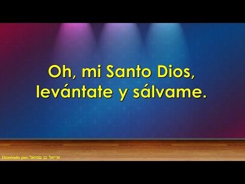 paul-wilbur-levantate-y-salvame-musica-mesianica