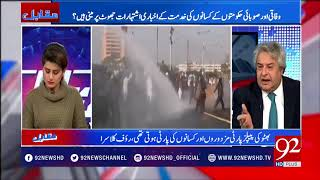 Muqabil  - 11 December 2017 - 92NewsHDPlus
