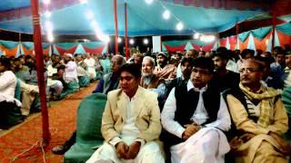 Mahmood Shah Bukhari.mp4