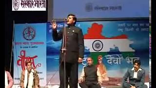 Veer ras kavita in Hindi width=