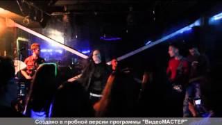Revenge (ex.XeNon) - Ту лу ла (Чичерина cover)