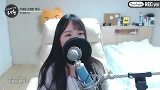 이누야샤(犬夜叉) OST - 시대를 초월한 마음(時代を越える想い) COVER by 새송