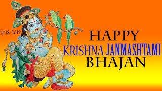 Nepali Bhajan 2018   Krishna Janmashtami   Krishna Bhandari   Krishna Hai Krishna► SRD BHAKTi 2018