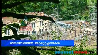 Electricity production in Sabarigiri will be ended in May 20| ശബരിഗിരി പ്രവര്ത്തിക്കില്ല