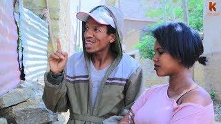 Gere emun season 1 - part 1-6 funny part ቀልዲታት ገሬ እሙን ...must watch!!! 2019