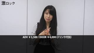 """Mary's Bloodなどのサポートで活躍する女性ギタリスト""""YASHIRO""""、5/10に1stソロ・アルバム『Astraia』リリース!―激ロック動画メッセージ"""