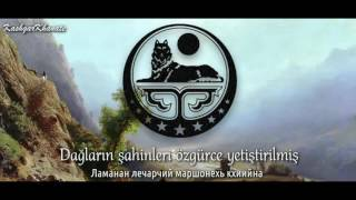 """Çeçen İçkerya Cumhuriyeti Milli Marşı (1991-2000) : """"Ӏожалла я маршо"""" [Türkçe Altyazılı]"""