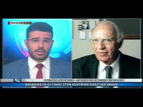 Βασίλης Λεβέντης στην Μεσόγειο Τηλεόραση (20-3-2019)