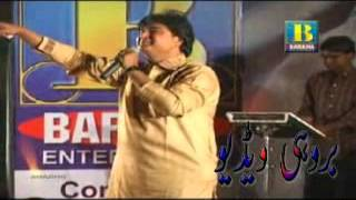 MASTER  MANZOOR  SONGS AE KHUDA HIN DIL JE BADLE BE DIL DE  BY  BROHI VIDEO HD 2012 width=
