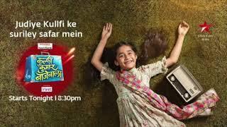 Tum Aa Gaye Ho Noor Aa Gaya Hai | Full Duet Song | Kulfi Kumar Baajewala