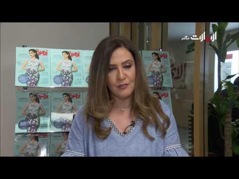 عناوين زهرة الخليج  - روح الاتحاد