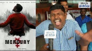Mercury First Show Fans Reaction | Prabhu Deva | Sananth Reddy | Remya Nambeesan | Karthik Subbaraj