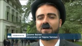 Рекорден брой хора, облечени като Чарли Чаплин, се събраха в музея на актьора в Швейцария
