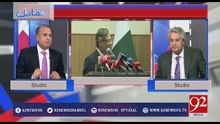 Muqabil ( Sc notices to Musharraf, Zardari in NRO case) | 24 April 2018 | 92NewsHD