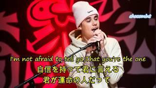 ★日本語訳★Home To Mama - Justin Bieber